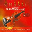 Mustapha Bourgogne / Youmni Et Baraka Show / Youmni Rabii - Chaabi 100% maroc (tous les plus grands succ&egrave;s marocains)