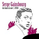 Serge Gainsbourg - Du chant à la une !... (1958)