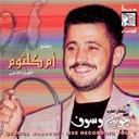George Wassouf - Sings oum kalsoum vol2