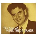 Mikis Theodorakis - The best of mikis theodorakis (instrumental)