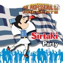 The Professional Dj - Sirtaki party