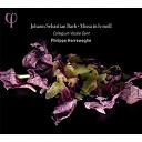 Jean-Sébastien Bach / Philippe Herreweghe - messe en si mineur