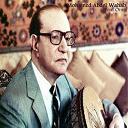 Mohamed Abdel Wahab - Toul omri