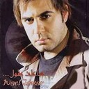 Wael Jassar - Saat baool