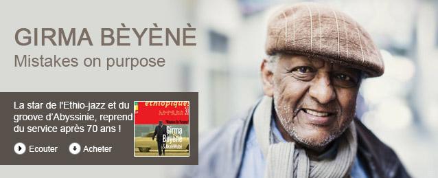 Girma Bèyènè, Akalé Wubé - Mistakes on purpose (ethiopiques 30)